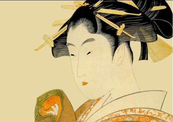 A psicologia japonesa