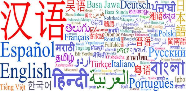 Estes são os 10 idiomas mais falados no mundo